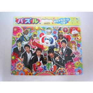 【特価15%OFF!】 ピラメキーノ B4パズル|toy-time