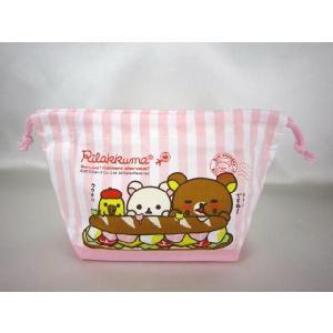 【メール便OK!】リラックマ (ボンジュール) 巾着お弁当袋|toy-time