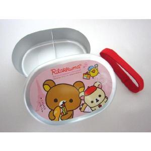 リラックマ (ボンジュール) アルミお弁当箱+ランチベルト|toy-time