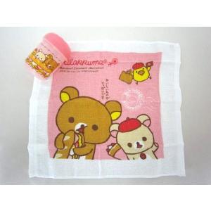 リラックマ(ボンジュール) おしぼりセット |toy-time