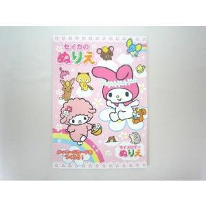 【メール便OK!】 【特価14%OFF!】【サンリオ】 マイメロディ B5ぬりえ(ピンクドットフラワー柄)|toy-time