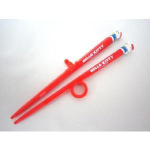 【サンリオ】ハローキティ ダイカットトレーニング箸(右利き用)|toy-time