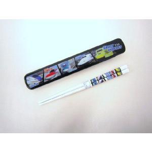 新幹線シリーズ(のぞみ/ドクターイエロー/はやぶさ/こまち) 箸&箸箱セット|toy-time