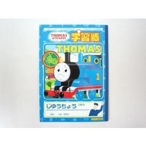 【メール便OK!】 【特価14%OFF!】 機関車トーマス B5じゆうちょう(リアルフェイス柄)|toy-time