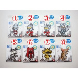 【メール便OK!】 ウルトラマン (大怪獣バトル) ワッペン toy-time