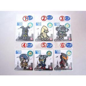 【メール便OK!】 ウルトラマン (大怪獣バトル) ワッペン (第2弾) toy-time