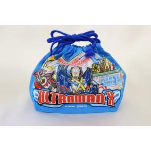 【メール便OK!】【特価25%OFF!】ウルトラマンX(エックス) 巾着お弁当袋 toy-time