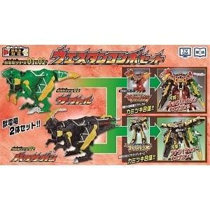 獣電戦隊キョウリュウジャー 獣電竜シリーズ01&02 ウエスタンコンボセット
