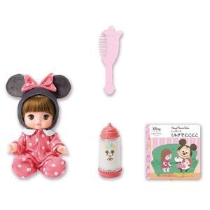 はじめてのお世話遊びにぴったりの、赤ちゃんタイプの「レミン」のお人形がついたきほんセット!  お世話...