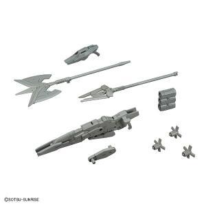 HGBC 1/144 バリスティックウエポンズ 031 (ガンダムビルドファイターズ)[プラモデル]|toy-toy-shop