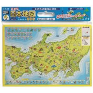 日本の地形を、ジグソーパズルでらくらくおぼえちゃおう!  各都道府県ごとにピースわけされ、位置関係や...