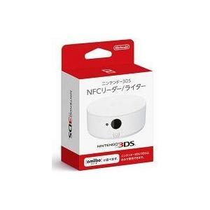 3DS NFCリーダー/ライター