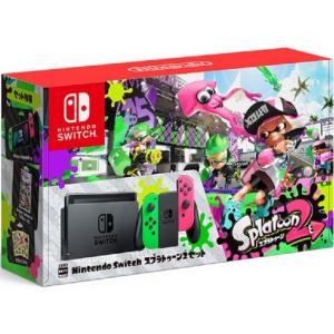 Nintendo Switch スプラトゥーン2セットの商品画像