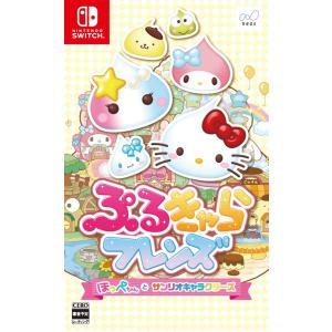 Switch ぷるきゃらフレンズ ほっぺちゃんとサンリオキャラクターズ|toy24shop