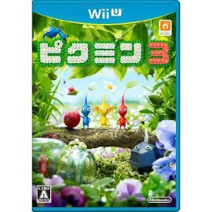 (WiiU)ピクミン3