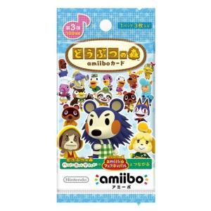 amiibo どうぶつの森amiiboカード 第3弾【1パック(3枚入り)】