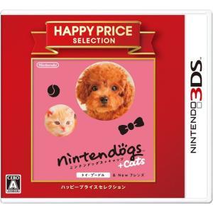 (3DS)ハッピープライスセレクション nintendogs+cats トイ・プードル&Newフレンズ