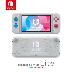 送料込 Nintendo Switch Lite本体 ザシアン・ザマゼンタ