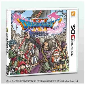 3DS ドラゴンクエストXI 過ぎ去りし時を求...の関連商品8