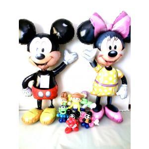 【当日出荷できません】 ディズニーが大好きお子様に 世界に一つだけのオリジナルの バルーンギフトを贈...