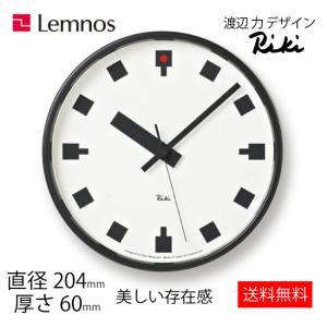 渡辺力氏の代表作 ウォールクロック 送料無料 レムノスLemnos 日比谷の時計 WR12-04 toyama-ya