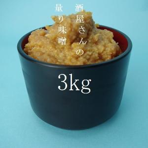 量売り3kg 特選みそ toyama-ya