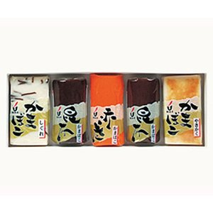 ギフト 梅かま 中型かまぼこ5本詰合せ 富山名産品 蒲鉾 送料別 冷蔵