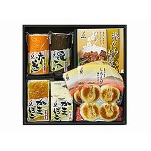 ギフト 梅かま 味つづり 彩セット 富山名産品 かまぼこ 蒲鉾 詰合せ 送料別 冷蔵