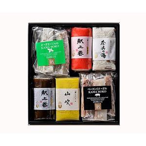 ギフト 女傳 古志の里詰合せ 富山名産品 かまぼこ 蒲鉾 送料別 冷蔵