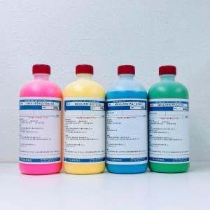 MK コンタクトカラー 500g  蛍光顔料 捺染用 |toyasstore