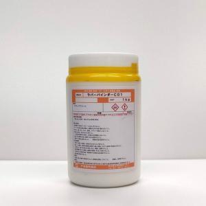 ラバーバインダーC01 クリアタイプ 1kg|toyasstore