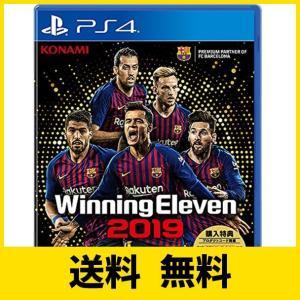 ウイニングイレブン2019 - PS4