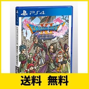 【PS4】ドラゴンクエストXI 過ぎ去りし時を求めて