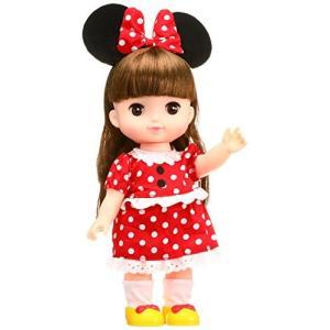 ディズニーとバンダイの共同製作で生まれた、新たなお世話人形、「ずっと ぎゅっと レミン&ソラ...