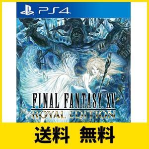 日本初のRPGとして全世界累計販売本数660万本※を突破した「FINAL FANTASY XV」。 ...