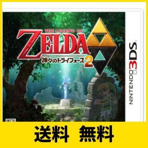【「神々のトライフォース」の世界で、新しい謎解き、新しいゼルダ。】 1991年にスーパーファミコン用...