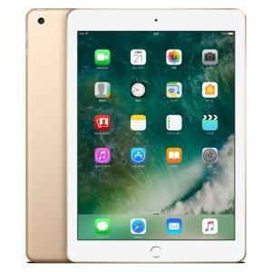 MPGW2J/A ゴールド iPad Wi-Fi 128GB 2017年春モデル(iOS 10)|toybox1
