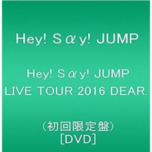 Hey! Say! JUMP LIVE TOUR 2016 DEAR. 初回限定盤  DVD|toybox1