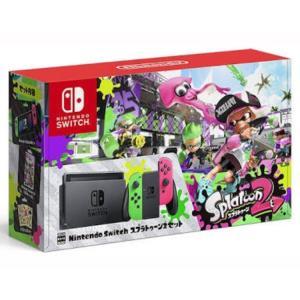 Nintendo Switch スプラトゥーン2セット 「17時までの注文で当日発送」|toybox1