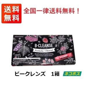 ビークレンズ B-CLEANSE 30包|toybox1