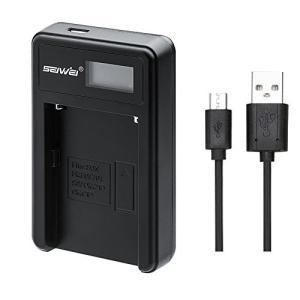 デジカメ用 USB式急速充電器 ソニー NP-FM50/70...