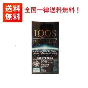 イクオスサプリEXプラス 90粒 ノコギリヤシ サプリ ビオチン|toybox1