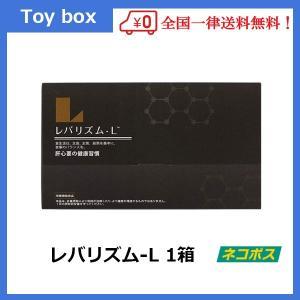 レバリズム-L 1箱  (30包×3粒)  |toybox1
