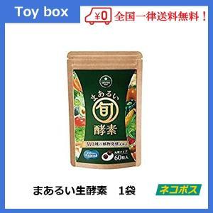 生酵素サプリ まあるい旬生酵素 60粒|toybox1