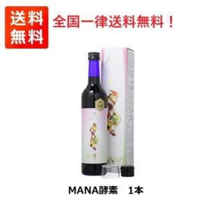 マナ酵素 ドリンク ファスティング 500ml MANA酵素|toybox1