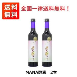 マナ酵素 ドリンク ファスティング 500ml MANA酵素 2本セット|toybox1