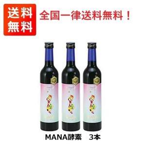 マナ酵素 ドリンク ファスティング 500ml MANA酵素 3本セット|toybox1