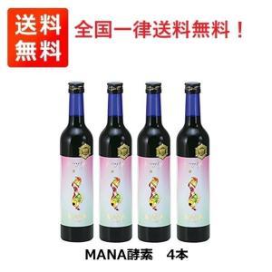 マナ酵素 ドリンク ファスティング 500ml MANA酵素 4本セット|toybox1
