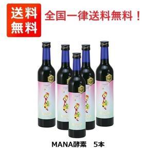 マナ酵素 ドリンク ファスティング 500ml MANA酵素 5本セット|toybox1