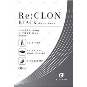 リクロン ブラック (60粒)サプリ サプリメント エイジングケア成分 黒艶 ハリ ツヤ 1箱|toybox1